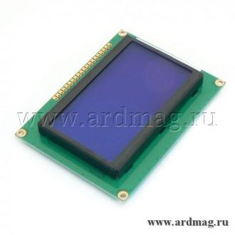 Дисплей LCD12864, синий