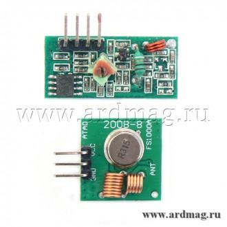 Беспроводной передатчик + приемник 315Mhz