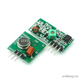 Беспроводной передатчик + приемник 433Mhz