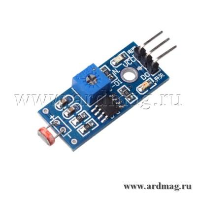 Датчик уровня освещенности, цифровой пороговый (фоторезистор)