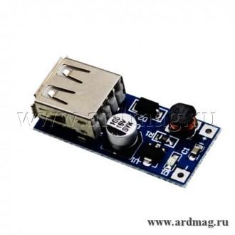 Повышающий преобразователь 0.9-5В на 5В USB, 3Вт