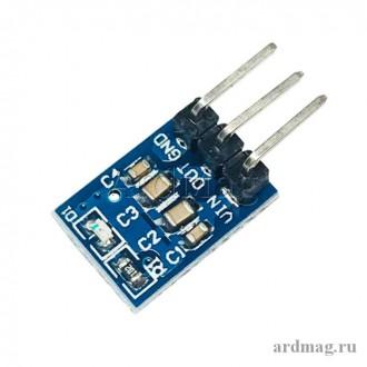 Модуль стабилизатора напряжения 3,3 В на базе AMS1117