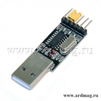 Конвертер USB-UART на чипе CH340G, 3.3/5V