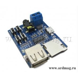 MP3 модуль на GPD2856C