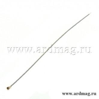 Провод соединительный для антенны (разъем IPEX)