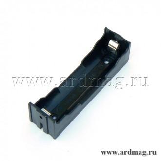 Батарейный отсек для аккумулятора 1x18650 для макетной платы