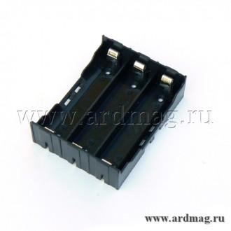 Батарейный отсек для аккумулятора 3x18650 для макетной платы