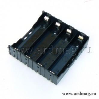 Батарейный отсек для аккумулятора 4x18650 для макетной платы