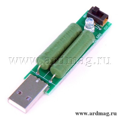 Нагрузка USB 1/2A