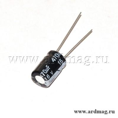 Конденсатор электролитический 16В/470мкФ