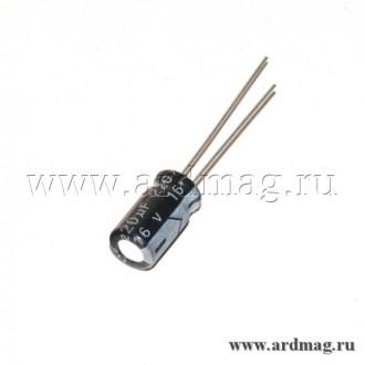 Конденсатор электролитический 16В/220мкФ