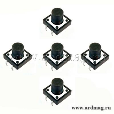 Кнопка тактовая 12х12х10мм. (5 штук)