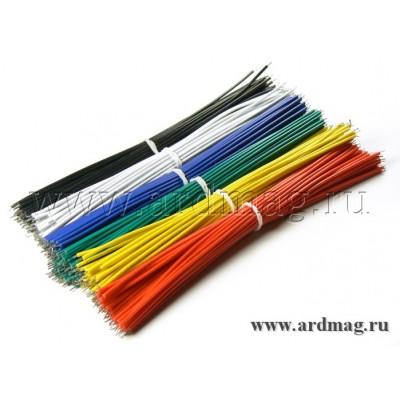 Провода для пайки 24AWG, 6 цветов по 50шт., 15см.