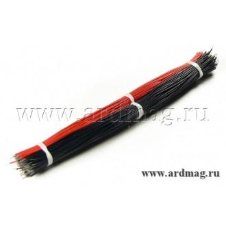 Провода для пайки 100 красных + 100 черных, 15см.