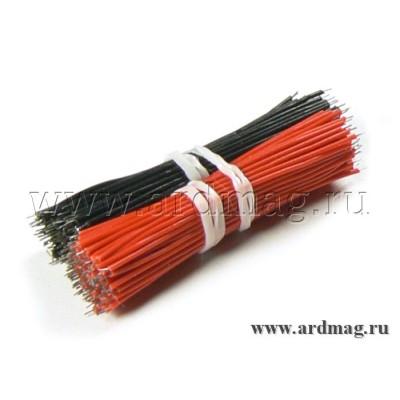 Провода для пайки 100 красных + 100 черных 5см.