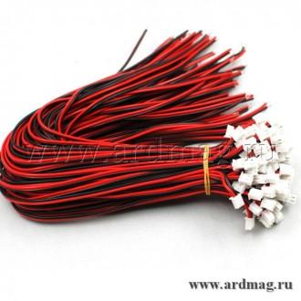 Провод 2pin 20см.+ разъем XH2.54-2P