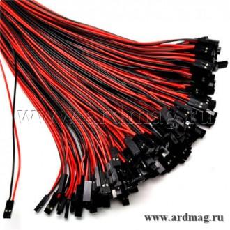 Провод 2pin 25см. красный + черный