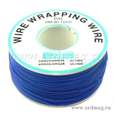 Провод для пайки (бобина) 250м. D проводника 0.203мм, синий