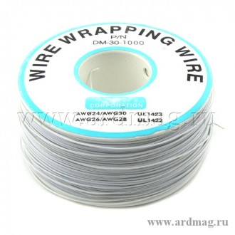 Провод для пайки (бобина) 250м. D проводника 0.203мм, белый