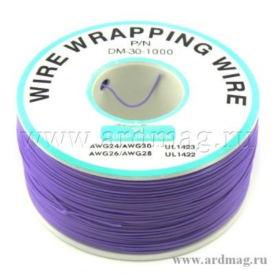 Провод для пайки (бобина) 250м. D проводника 0.203мм, фиолетовый
