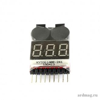 Монитор состояние литиевых батарей/аккумуляторов