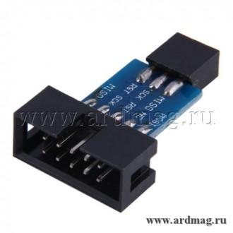 Переходник 10pin - 6pin для AVRISP/USBASP