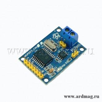 Контроллер шины CAN с интерфейсом SPI MCP2515