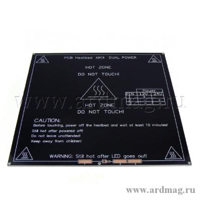Алюминиевый стол MK3 214*214мм.