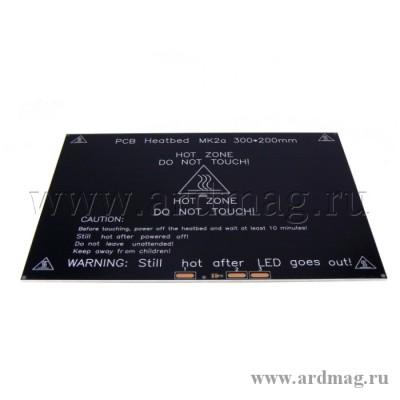Алюминиевый стол MK2a 200*300мм.