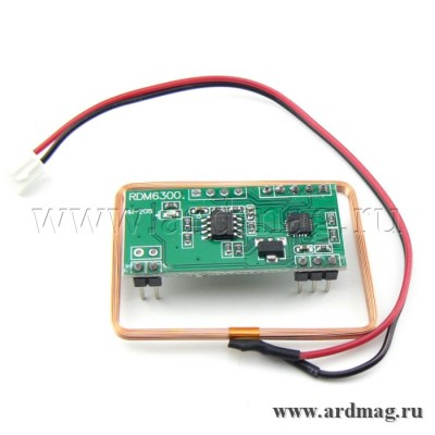 RFID модуль RDM6300