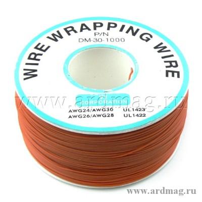 Провод для пайки (бобина) 250м. D проводника 0.203мм, оранжевый