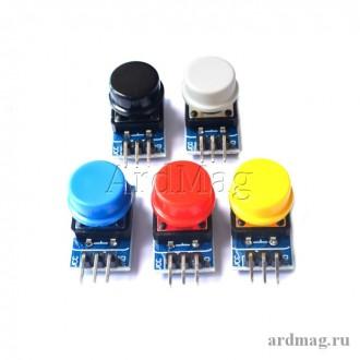 Набор 5 кнопок с колпачком